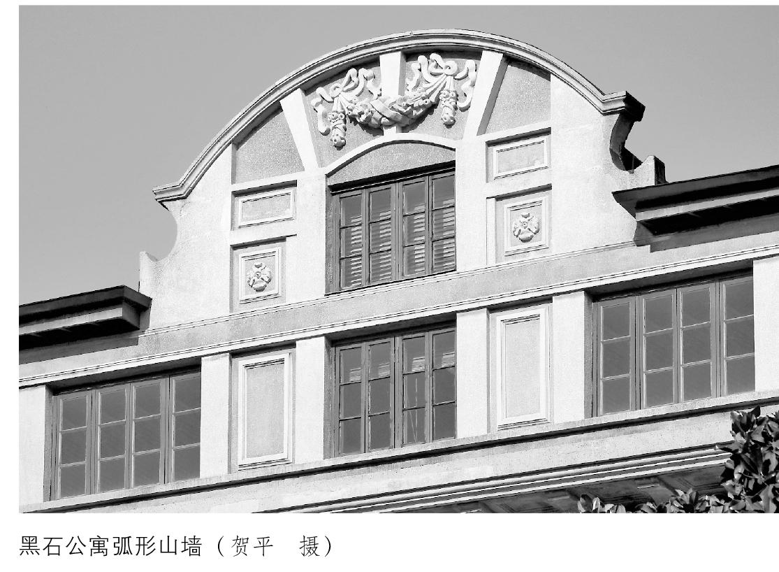 福本大晴 鳳高校