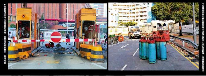 20条主要道路被堵塞香港暴力分子图谋打断交通经脉