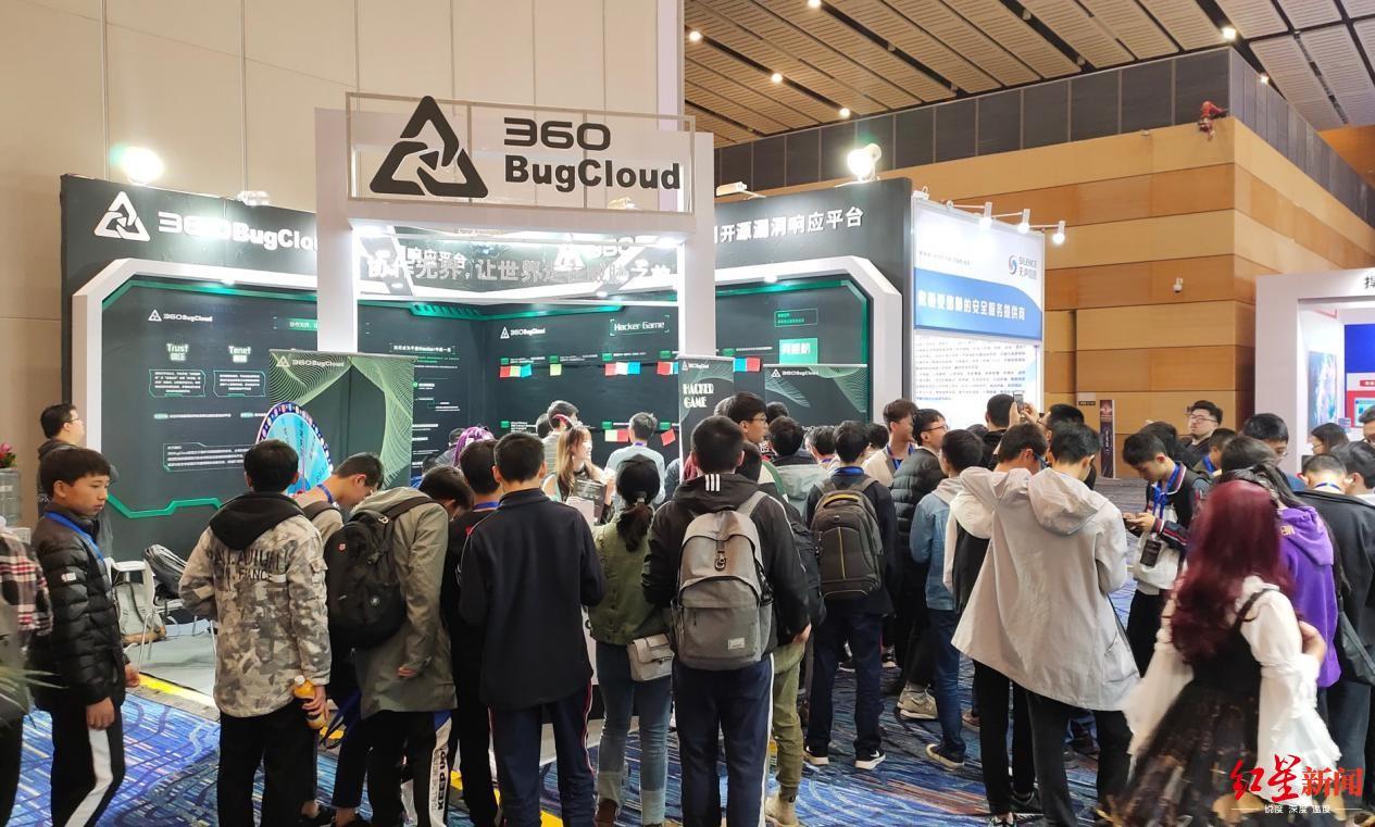 平江县教育局国内首家开源漏洞平台360BugCloud亮相