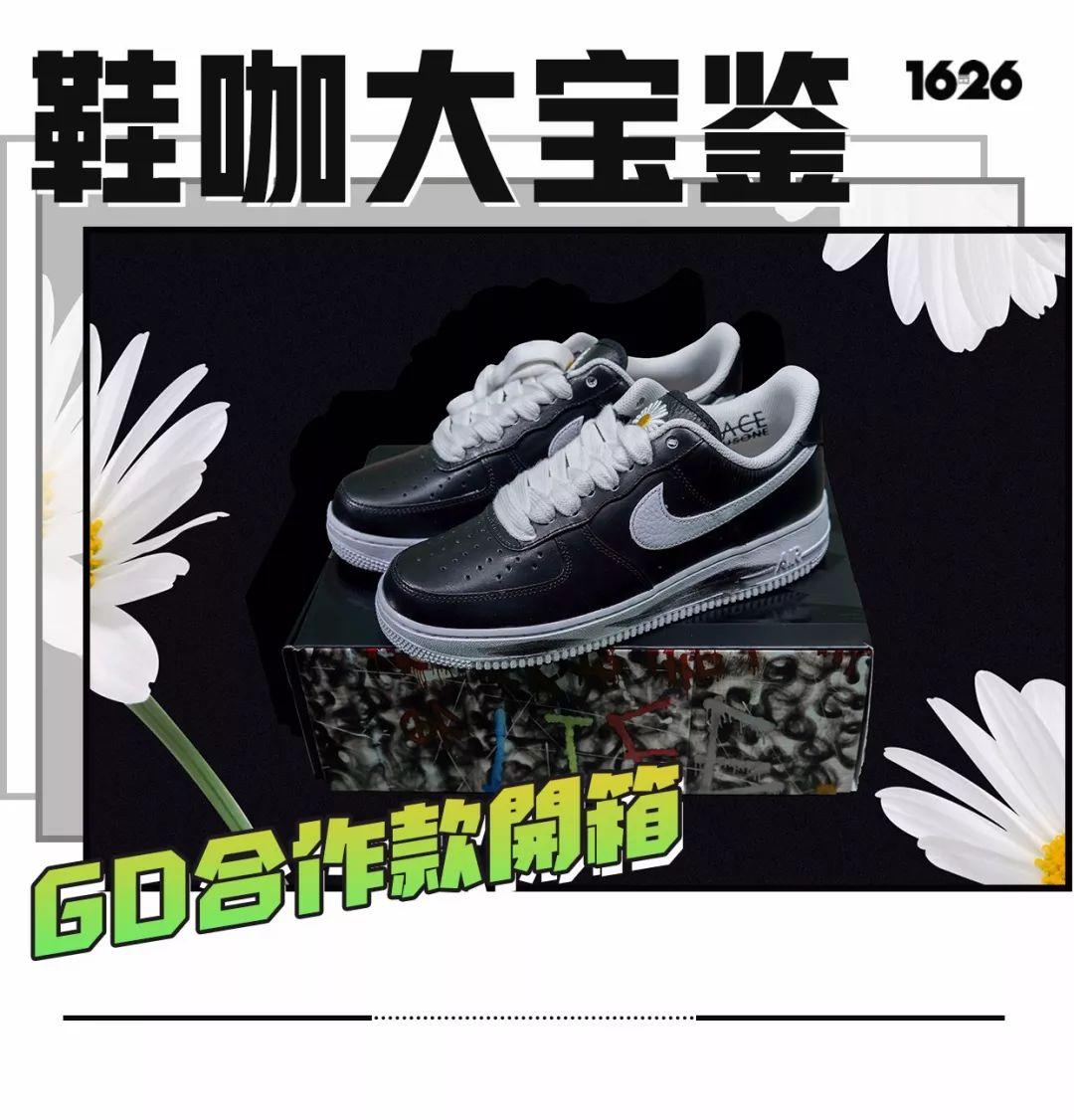 """第一手開箱│預售價就到5K+,權志龍退伍后放的""""大招""""擋不住!_套路"""