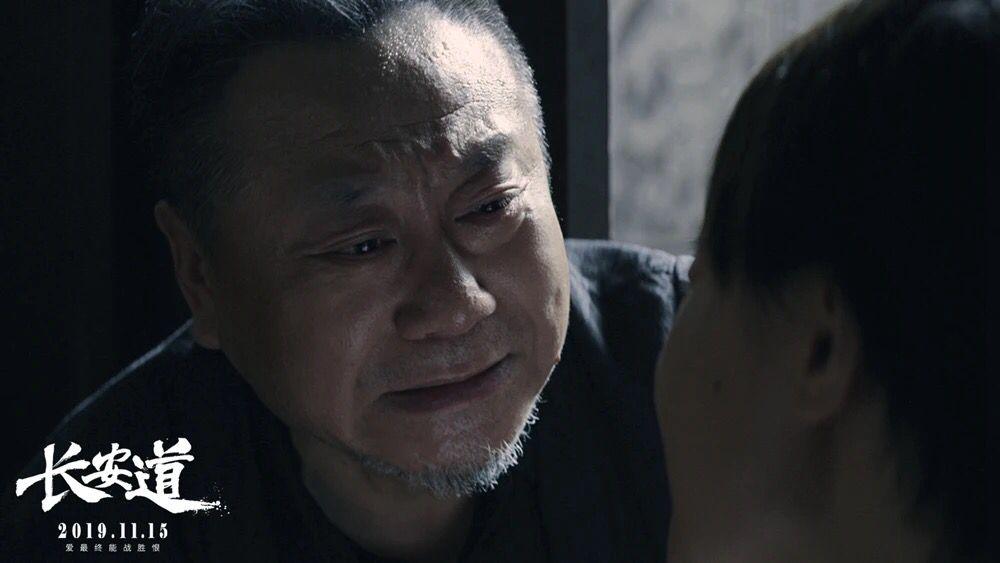 《长安道》:范伟用神仙演技为实力派演员盖章