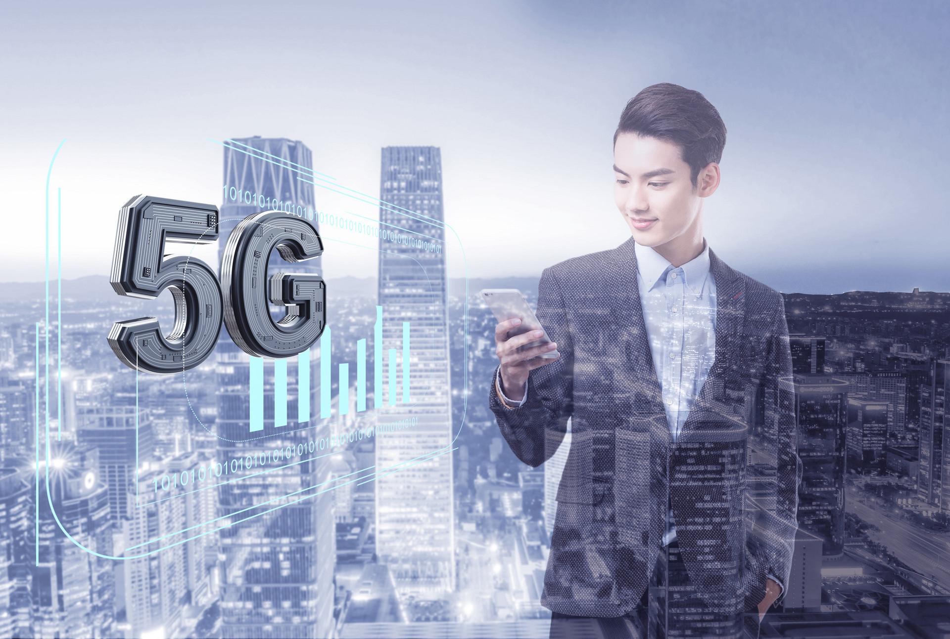 三大运营商前三季度营收下滑,5G正式商用会是转折点吗?