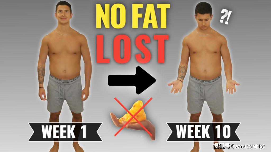 原创            一直在减肥却一直在减肥的路上,细数这10个减脂失败的原因