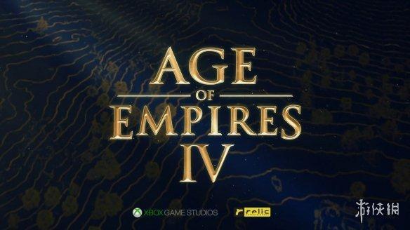 《帝国时代4》幕后开发视频公布 曝光大量实机画面