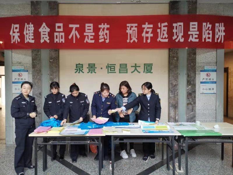 济南市中区市场监管局提醒:保健食品不是药预存