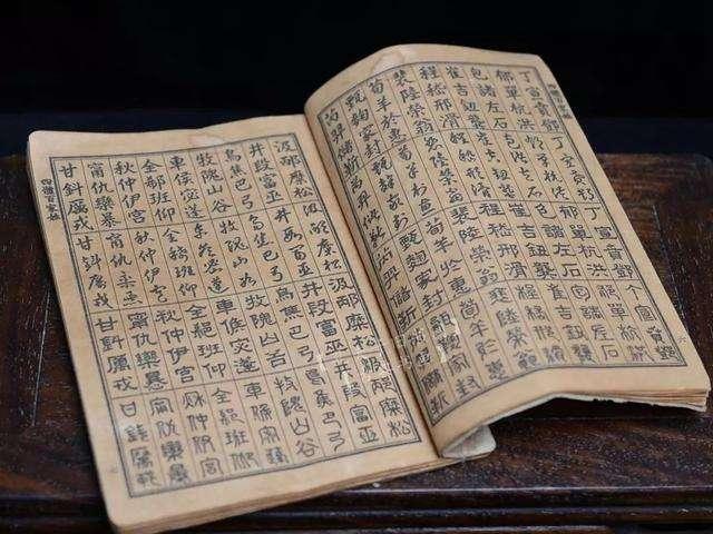 中国姓氏人口最少的姓_中国姓氏人口排名