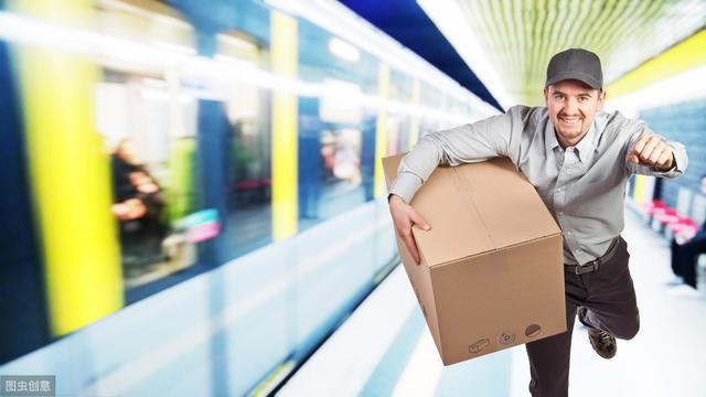 """""""快递""""英语怎么说?不是express也不是delivery_the"""