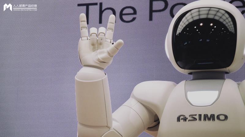如何判断一个对话机器人有多智能?