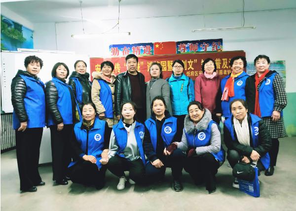 忻府区安全应急志愿者协会积极开展安全与文明知识进校园普及活动