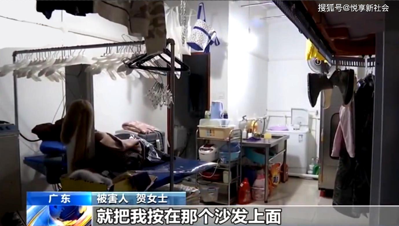 """深圳男子结识""""女网友"""",为钱变成抢劫犯,男子:她没和我要过钱"""