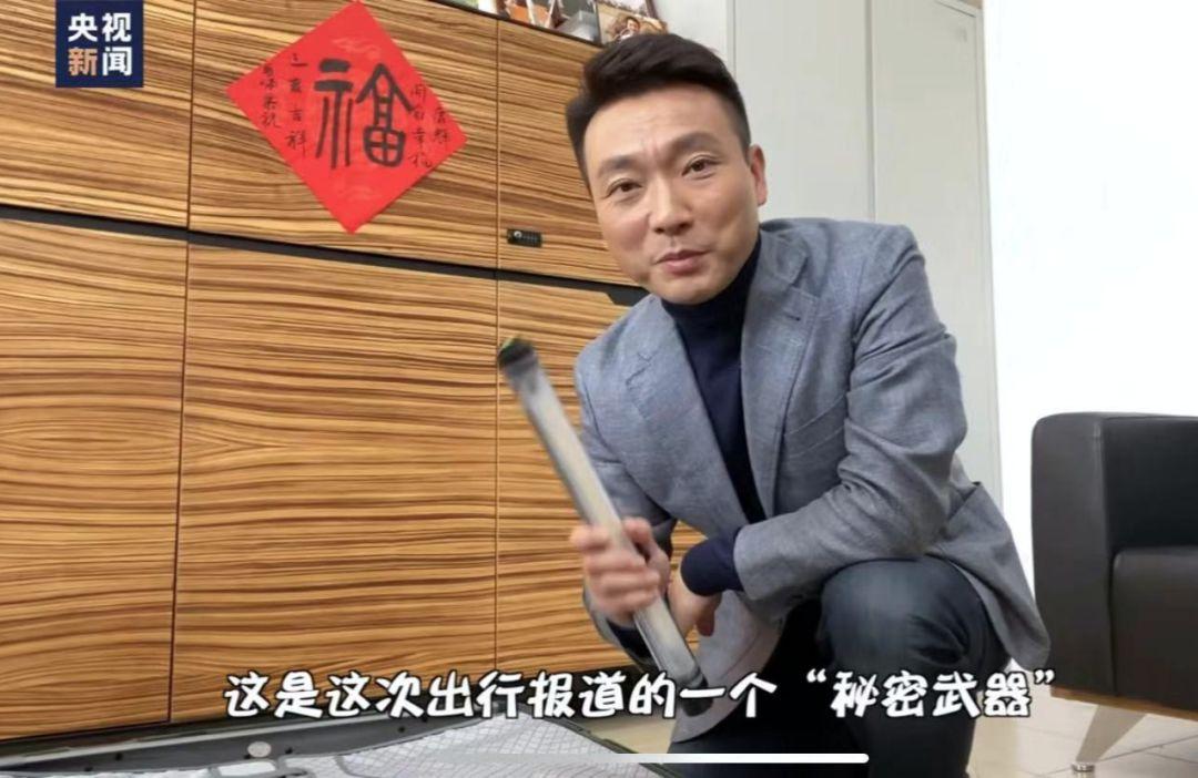 娱乐资讯_上热搜的却是朱广权._娱乐资讯