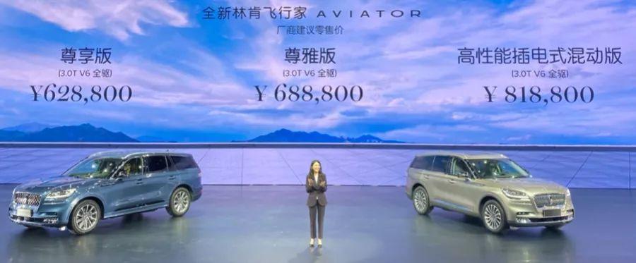 从62.88万到62.88万,是大中型SUV的新选择,林肯全新飞行者上市!