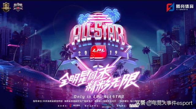 LOL全明星投票截止11月16日16.00结果:Theshy、Uzi分列一二名_Tian-