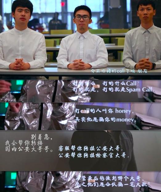 """中国驻卡尔加里总领馆推出""""防诈骗""""说唱视频"""