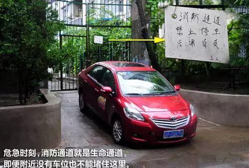 亚博_小区平安泊车示范12个留意事项
