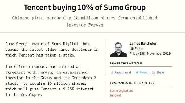 腾讯收购《团队索尼克赛车》开发商股份持股占比约10%_Sumo