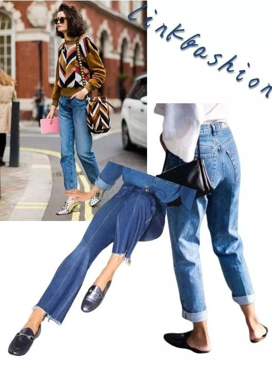 高腰牛仔裤怎么选?
