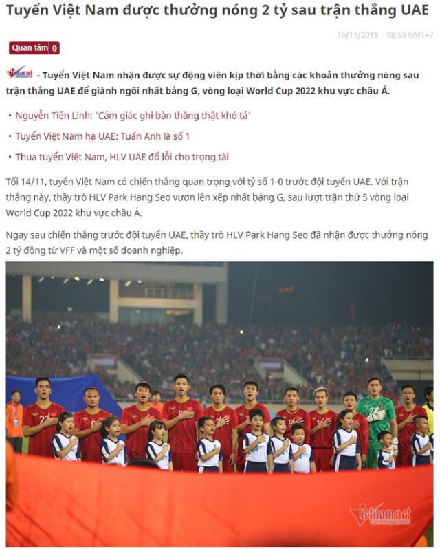 奇跡總是別人的!越南3勝1平高居小組第一 足協重獎球隊20億_越南隊