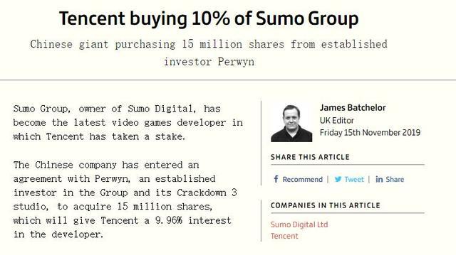 腾讯入股《团队索尼克赛车》开发商持股占比约10%_Digital