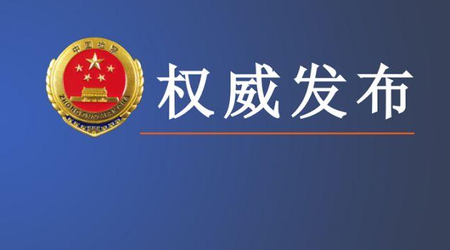插班生考试广东省人民检察院依法对刘曙光决定