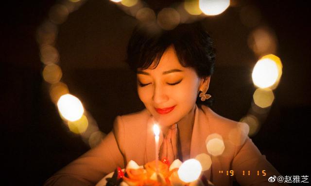 赵雅芝65岁生日晒美