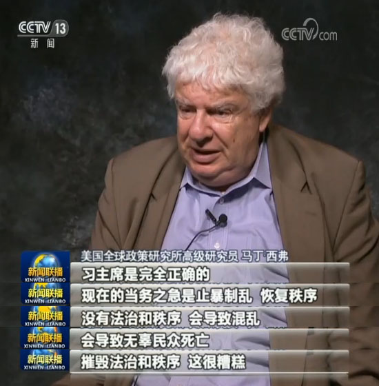 国际社会支持习近平主席就香港局势发表的重要讲话