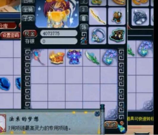 梦幻西游:老王小号手握120大刀,属性太一般,升级把钱花没了?