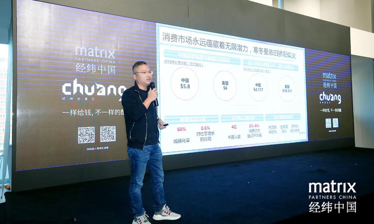 """经纬中国肖敏:消费品牌创立第1天就要琢磨怎么"""""""