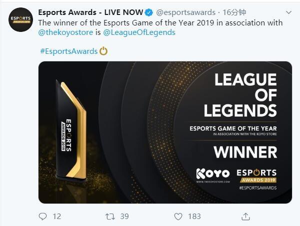 《英雄联盟》被评为2019年度最佳电竞游戏_Awards