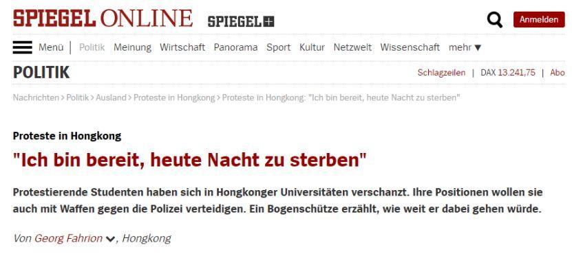 德国人都忍不住骂香港暴徒:就是一帮恐怖分子!_查理