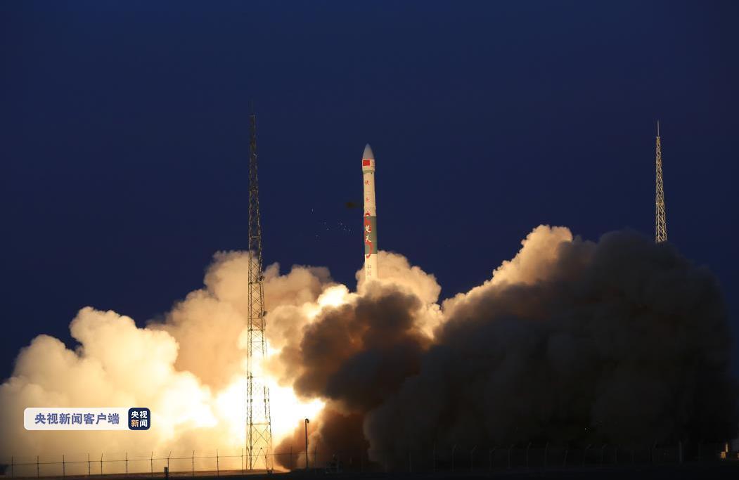 """首次一周双箭!""""快舟一号""""一箭双星成功发射两颗全球多媒体卫星"""
