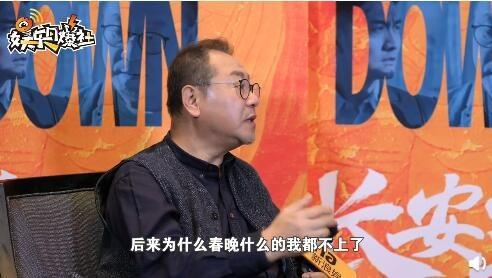 """范伟谈不上春晚原因:越演越害怕反感说""""飙戏""""_表演"""