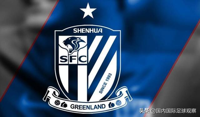 杯赛:恒大8比1大胜对手!上海申花北京国安上海上港无缘八强