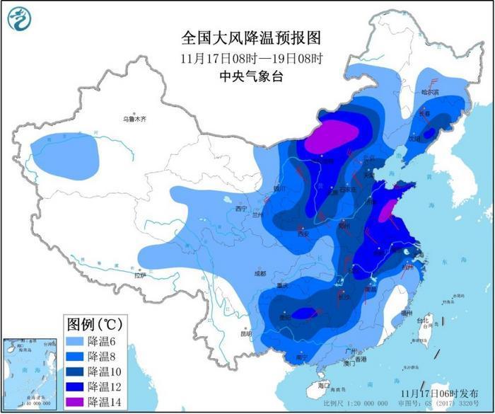 寒潮藍色預警繼續發布:中東部將現大風降溫天氣_內蒙古
