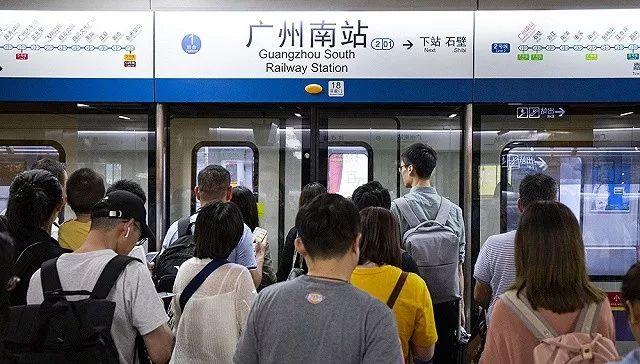 乐视汽车为何一到周末,广州地铁客流就反超京
