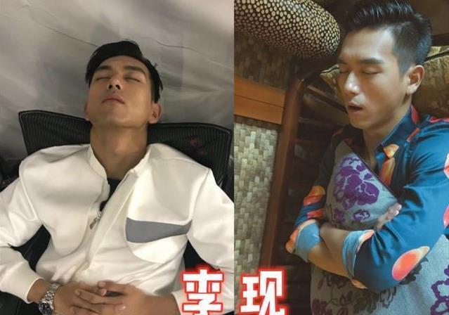 娱乐圈男星睡姿:王一博太个性,肖战最接地气!_网友