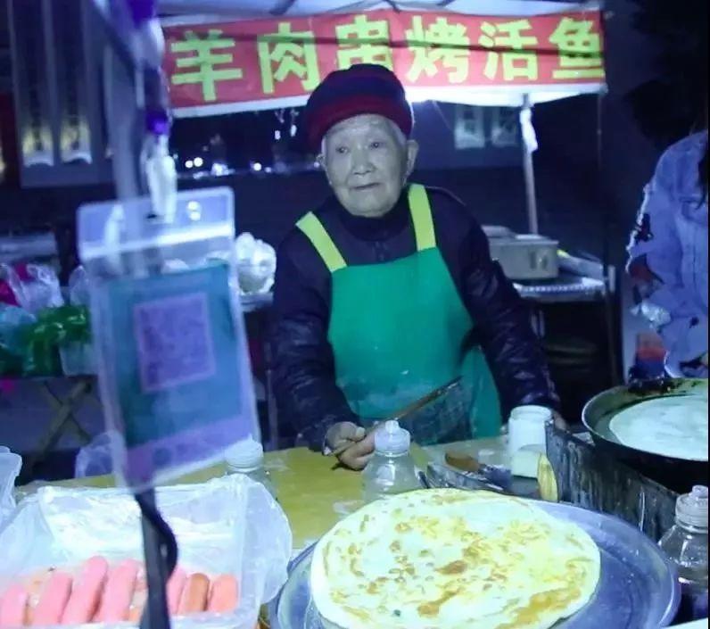 """每夜摆摊到凌晨5点,94岁""""煎饼奶奶""""一句话点醒无数年轻人_老人"""