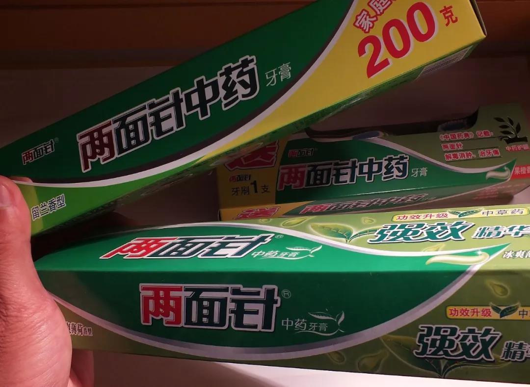 """昔日""""國民牙膏"""",如今98%銷往酒店平均每支8分錢,為求生剛剛宣布一個大動作_虧損"""