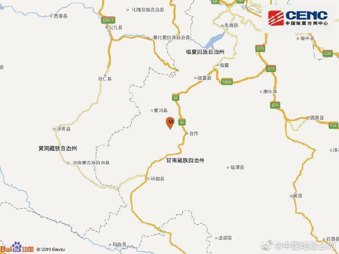 甘肃甘南州夏河县发生3.8级地震 震源深度10千米_台网
