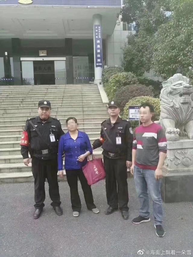 """郴州警方证实落网女子并非人贩子""""梅姨"""",系安徽人!多地已排除_增城"""