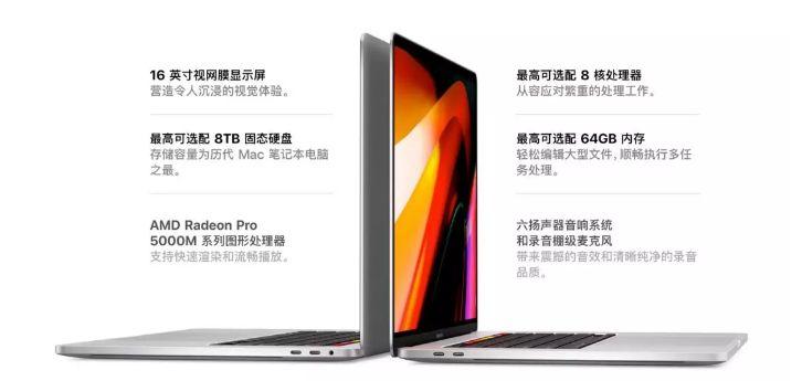 <b>你的MacBook Pro容量怕不够了!这个扩展没了</b>