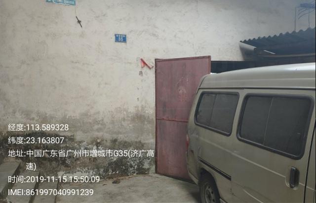 蓝色酸水直排河涌,广州增城区2企业被封2负责人被刑拘