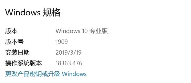 """Win10 1909更新推送,""""小螃蟹""""用户升级将受影响_Realtek"""