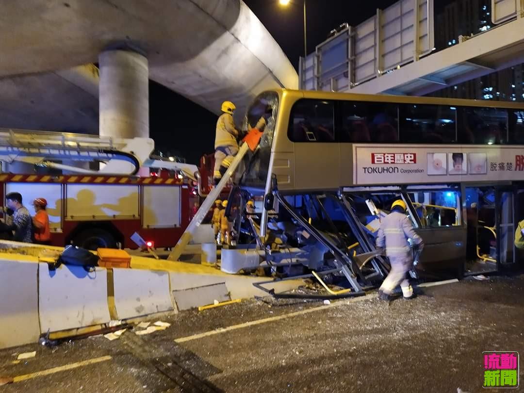 杨丞琳八卦突发!香港一巴士意外撞石墩:车身