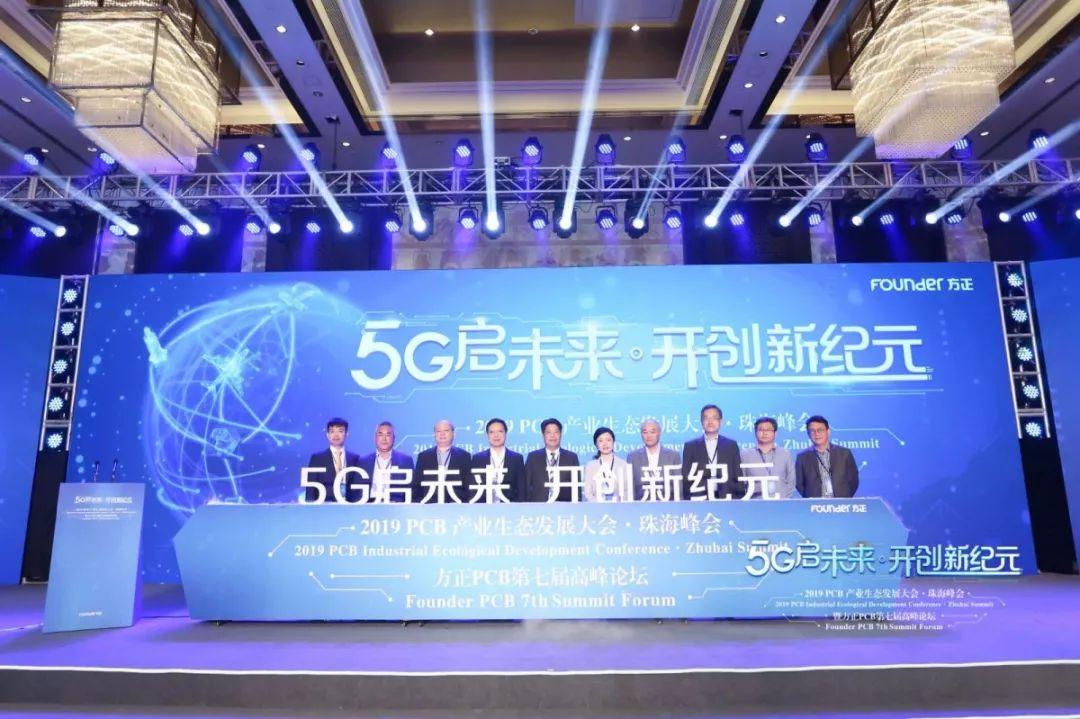 5g 通信 速度
