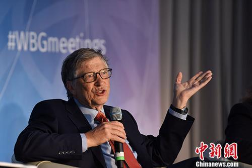 世界首富易主!比尔·盖茨反超亚马逊CEO贝佐斯登顶_财富