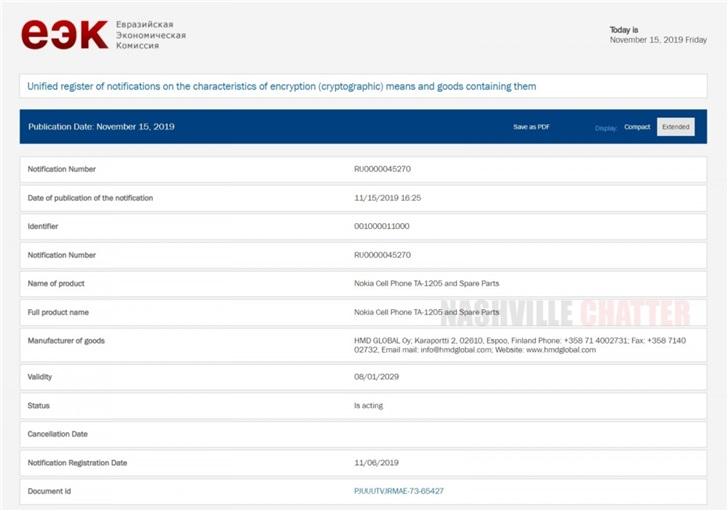 诺基亚三款新机通过EEC认证,大概率为诺基亚2.3/5.2/8.2_信息