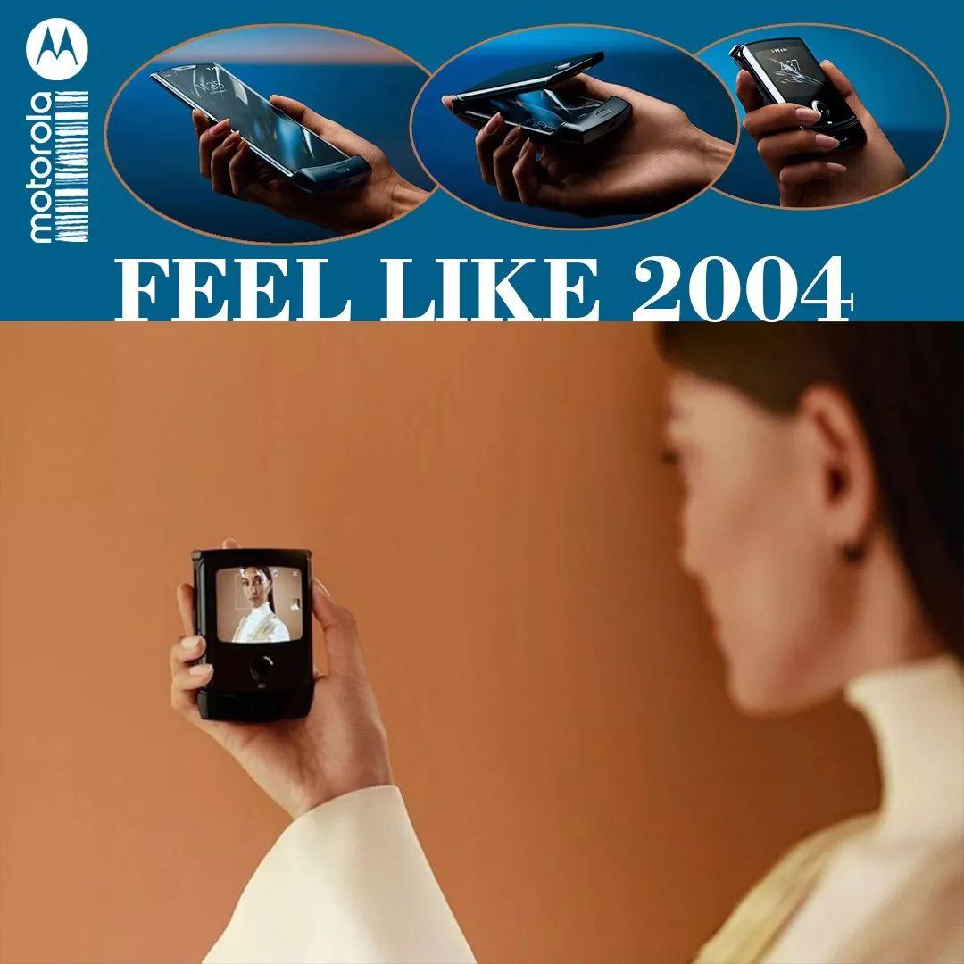 摩托罗拉最新推出的折叠翻盖手机,我是真的种草了!
