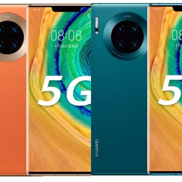 过于低调?华为Mate30 Pro 5G全身无5G标识,这可怎么显摆?