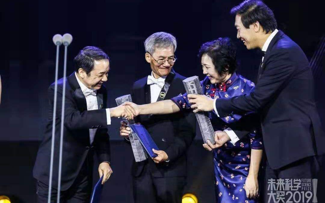 2019未來科學大獎頒獎典禮在京舉辦 4位科學家獲獎_物質